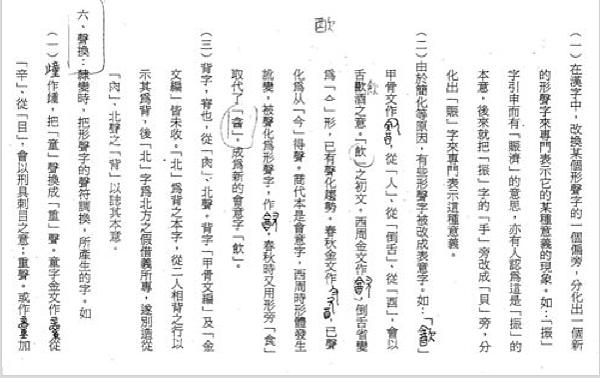 圖片 6.png