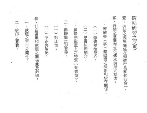 圖片 13.png