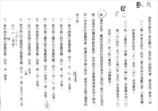 圖片 4.png