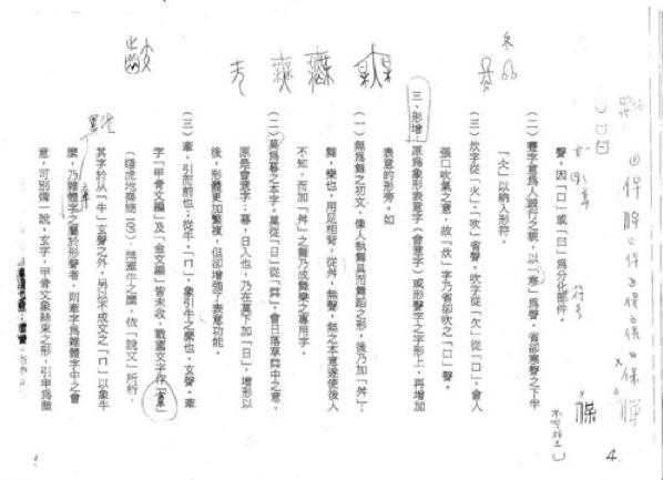 圖片 8.png