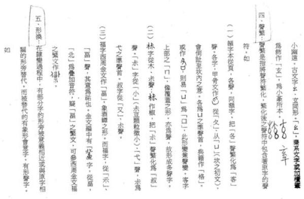 圖片 7.png