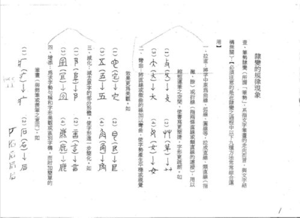 圖片 12.png