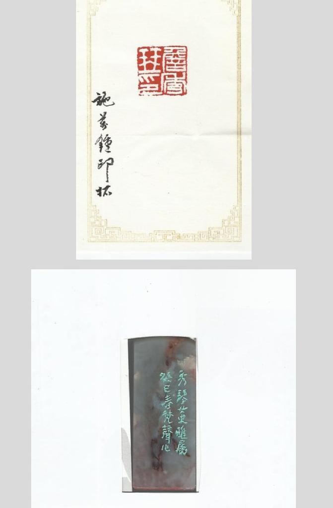 圖片 12