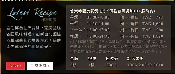 螢幕快照 2014-12-29 03.00.29 PM