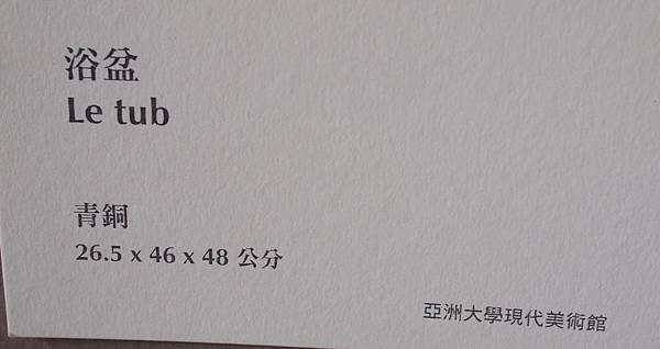 P6168767