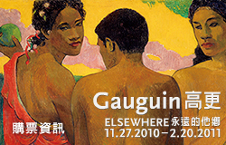 Gauguin_webpart_ch.jpg