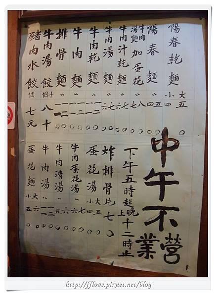 龍門客棧006.JPG
