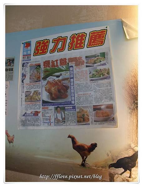 雞0070.JPG