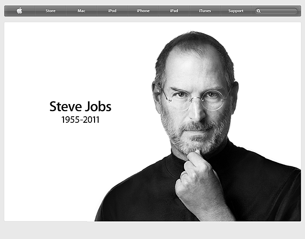 apple-steve-jobs.png