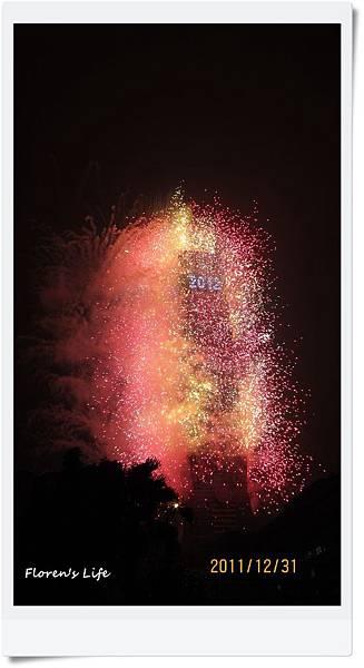 101 Firework1.JPG