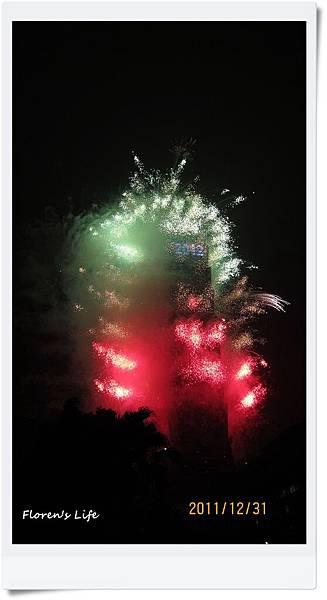101 Firework2.JPG