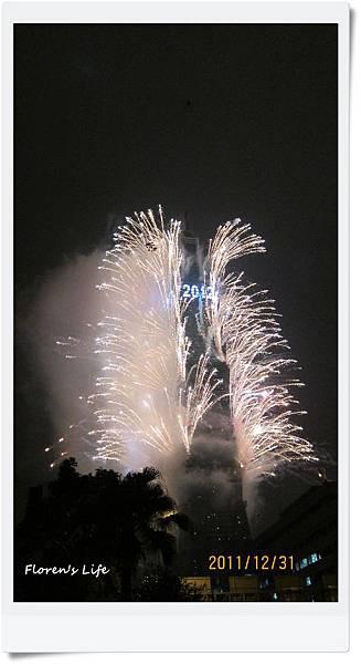 101 Firework3.JPG