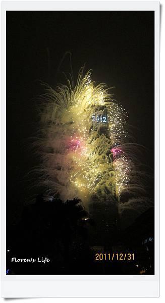 101 Firework14.JPG