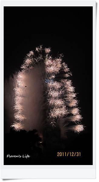 101 Firework17.JPG