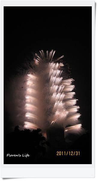 101 Firework18.JPG