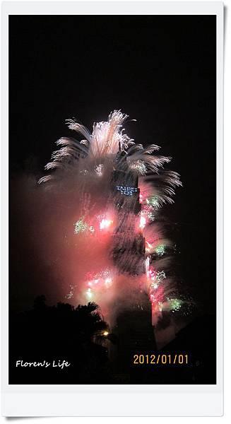 101 Firework22.JPG