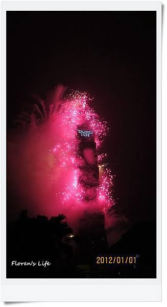 101 Firework23.JPG