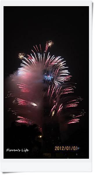 101 Firework29.JPG