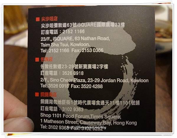 HK 不倒翁32.JPG