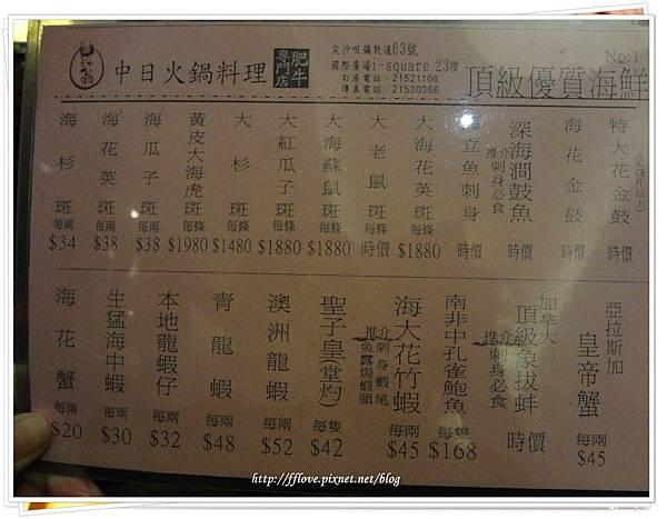 HK 不倒翁36.JPG