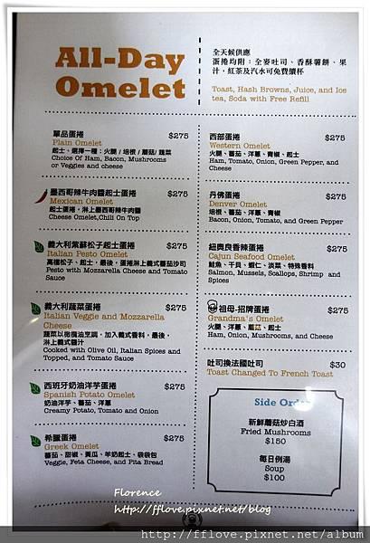 中西美食2.JPG