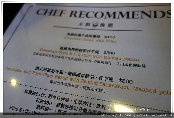 中西美食7.JPG