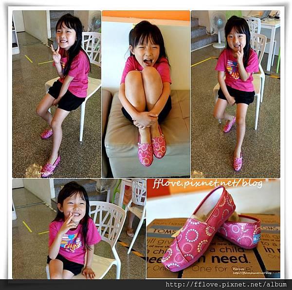 Vica 童鞋合圖 1.jpg