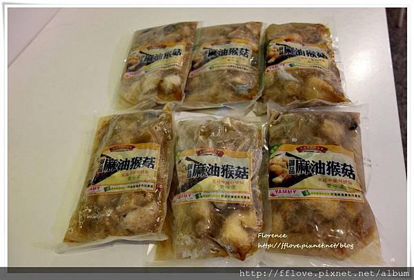 麻油猴頭菇1.JPG