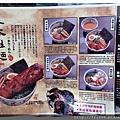 麵屋武藏5.JPG