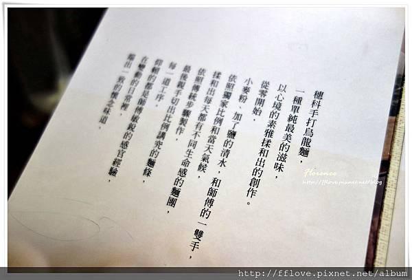 穗科19.JPG