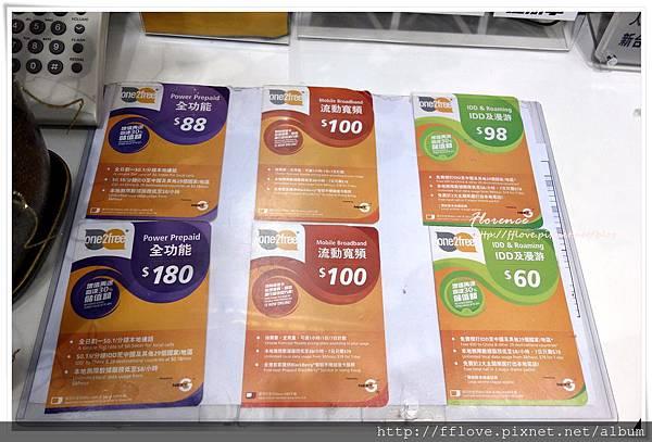 香港電話卡&大巴2.JPG