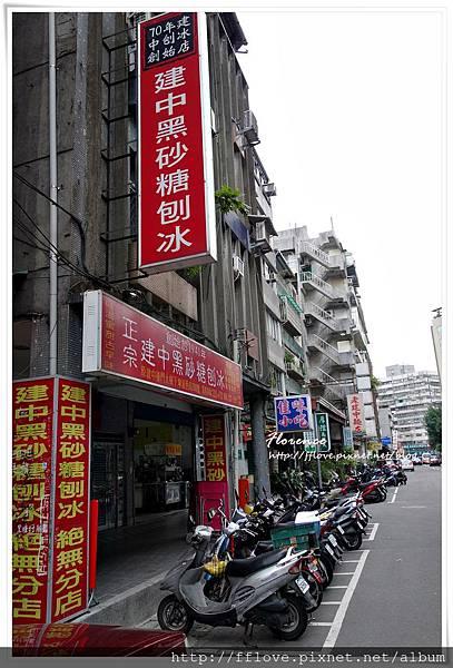 建中乾麵+黑糖麻糬81.JPG