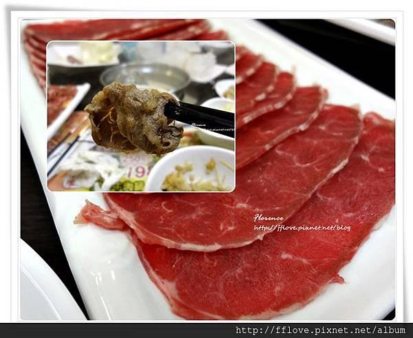 萬隆牛肉鍋 合圖 2.jpg