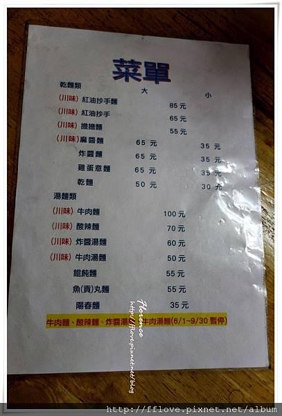 建中乾麵+黑糖麻糬9.JPG
