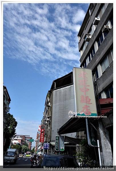建中乾麵+黑糖麻糬14.JPG