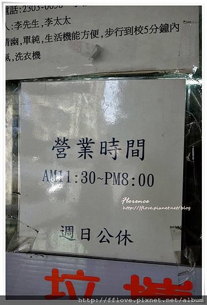 建中乾麵+黑糖麻糬15.JPG