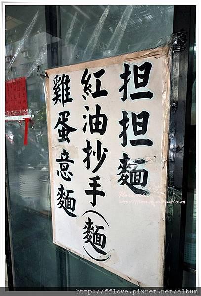 建中乾麵+黑糖麻糬16.JPG