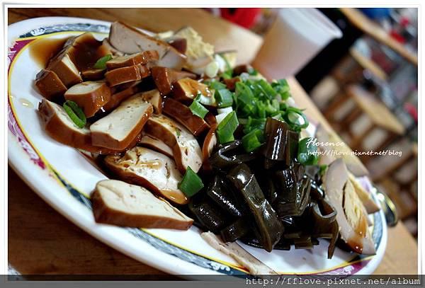 建中乾麵+黑糖麻糬43.JPG
