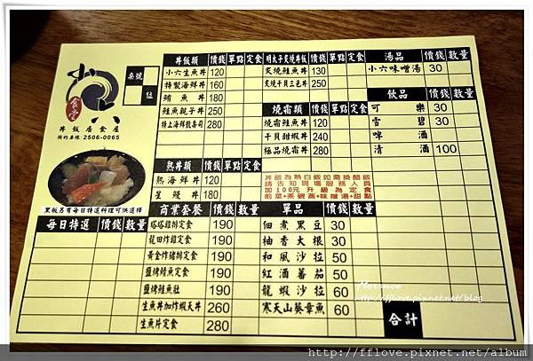 小六食堂2.JPG