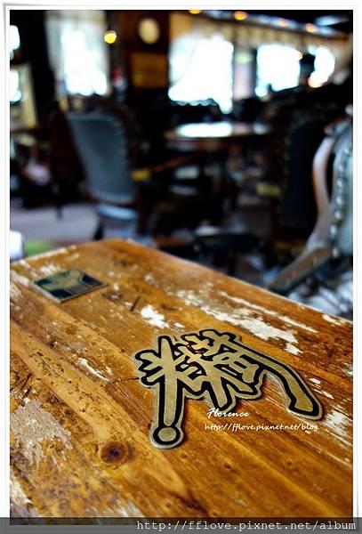 老樹咖啡2.JPG