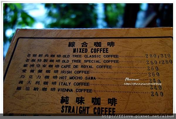 老樹咖啡44.JPG