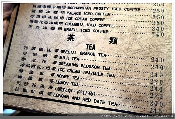 老樹咖啡47.JPG