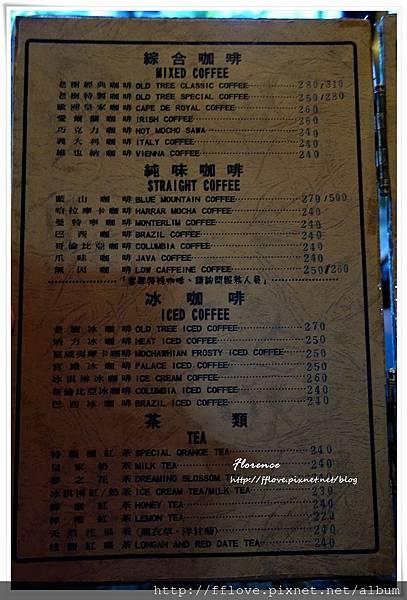 老樹咖啡40