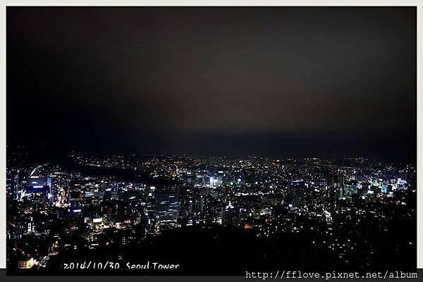 20141031 首爾塔夜景.jpg