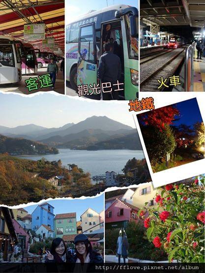 20141102 小法國村.jpg