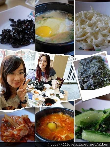 20141102 豆腐鍋.jpg