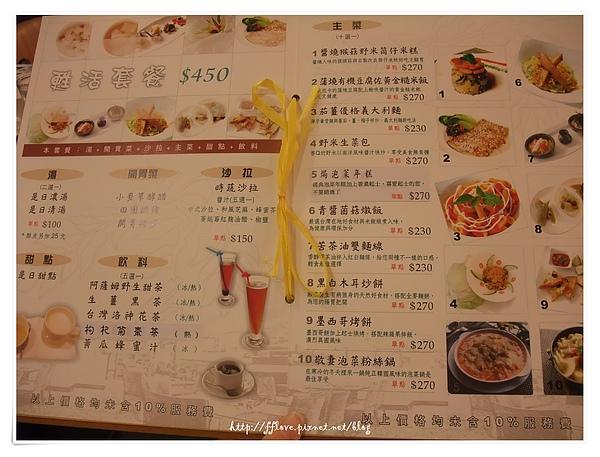 Su 素食DSCF0124_004.JPG
