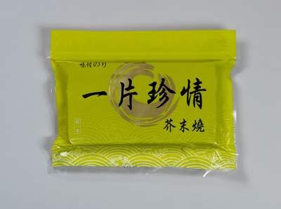 seaweed-w.jpg
