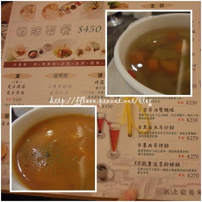 Su 素食_24.jpg
