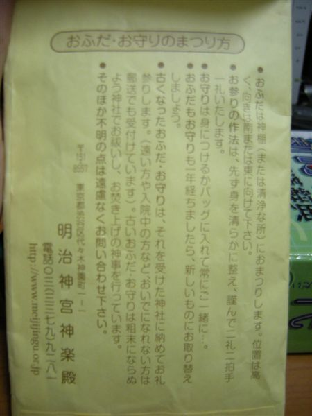 DSCN4942.jpg